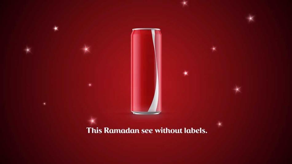 ramadan-cola